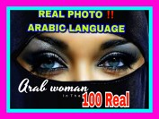 NEW ARAB PRINCESS+97339490302